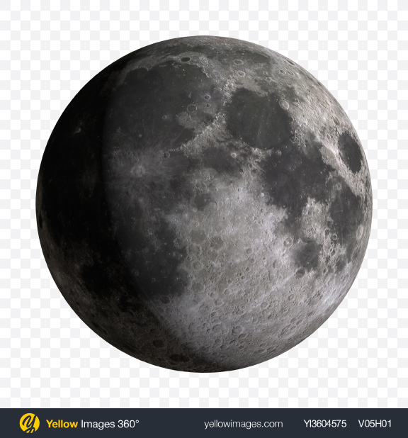 Download Moon Transparent PNG on PNG Images