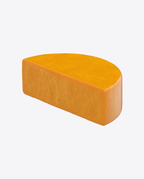 Half of Cheddar Cheese